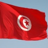 EU Consultation on a deep and comprehensive free trade area with Tunisia