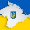 Further macro-financial assistance to Ukraine